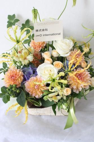 軽井沢フラワーショップ 軽井沢花屋 フラワーアレンジメント お祝いフラワーギフト 開店花
