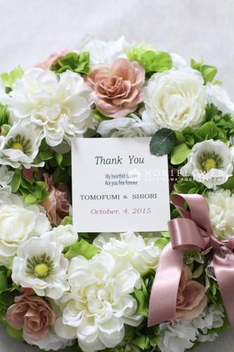 フラワーリース フラワーギフト 結婚式贈呈ギフト ご両親贈呈ギフト 贈呈フラワー 軽井沢フラワーショップ 軽井沢花屋