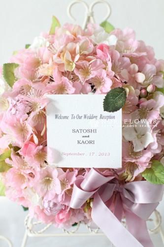 桜リース 桜ウェルカムリース ウェルカムボード ウェルカムフラワー 桜フラワーギフト お祝いフラワーギフト 軽井沢花屋 軽井沢フラワーショップ