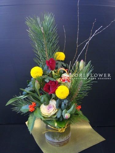 お正月アレンジ 竹花器 黄色&赤系