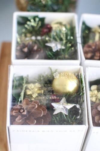 クリスマスギフト ホワイトプレゼントプチBOX