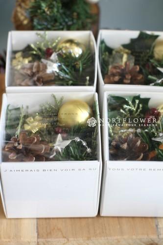 クリスマスギフト ホワイトプレゼントBOX