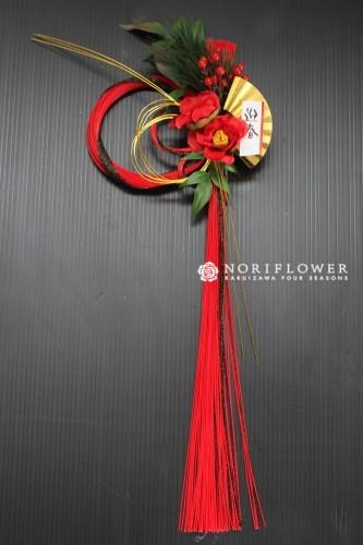 お正月飾り 1890円