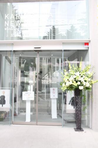 開店花 お祝いお花 軽井沢花屋 軽井沢フラワーショップ