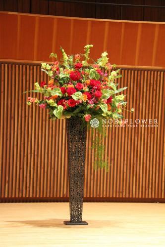 お祝いスタンド花 ステージ花 ステージアレンジ 軽井沢花屋 軽井沢フラワーショップ