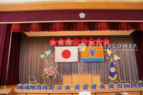 入学式花 卒業式花 ステージ装飾 ステージ花 大賀ホール花 ステージ装飾花 式典花 式典フラワー コンサート花、舞台花