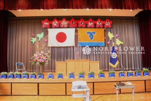 入学式花 卒業式花 ステージ装飾 ステージ花 大賀ホール花 ステージ装飾花 式典花 式典フラワー