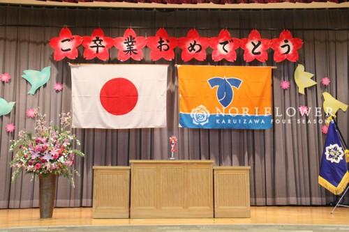 卒業式・ステージ花・演台フラワー・卒業式花束・軽井沢花屋・軽井沢フラワーショップ・式典花