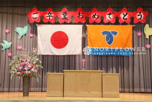 卒業式・ステージ花・演・卒業式花束