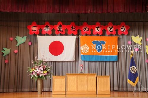 卒業式ステージ花 講演会ステージフラワー 小学校卒業式フラワー ステージ花