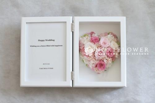 ハートフォトスタンド プリザーブドフォトスタンド 写真たて プリザーブドフラワーギフト プリザーブドアレンジ フラワーアレンジ 贈呈用ギフト フォトフレーム 結婚式準備 プレ花嫁 karuizawawedding